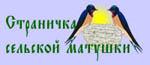 http://podvoriespm.narod.ru/LLOGO4.jpg
